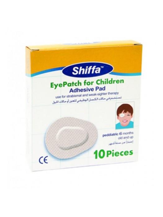 Plasturi Sterili pentru Ochi Copii (10buc)